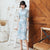 Half Sleeve Floal Lace Appliques Knee Length Aodai Chinese Dress