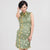 Sleeveless Mandarin Collar Floral Brocade Cheongsam with Strap Buttons