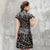 Fur Collar Knee Length Brocade Cheongsam Chinese Dress