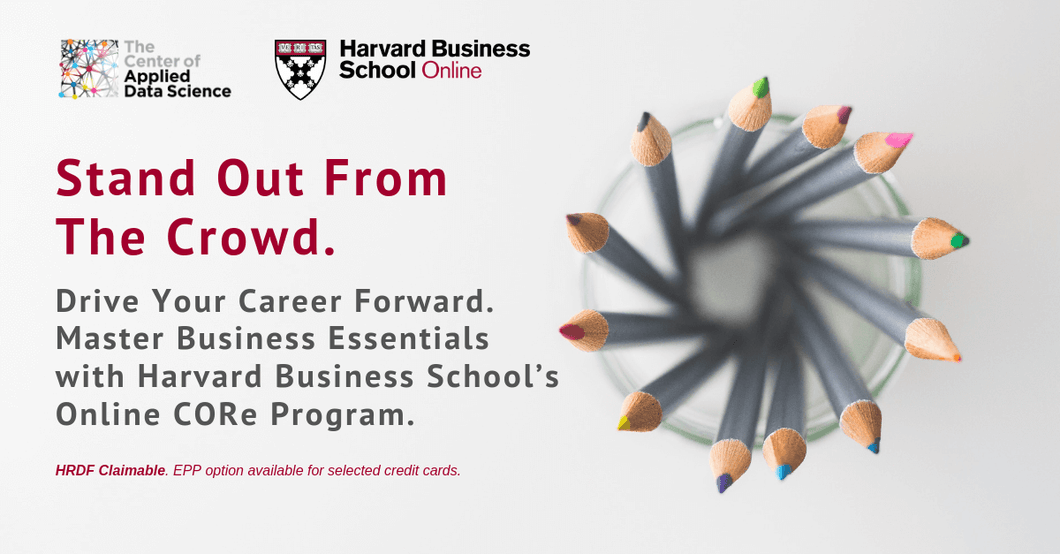 HBS Online: Credential of Readiness (CORe)