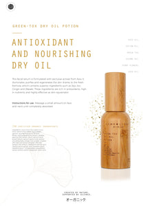 Bamboology Antioxidant and Nourishing Dry Oil