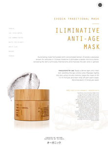 Bamboology Iliminative Anti Age Mask