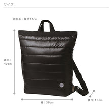 Rootote Backpack 2way