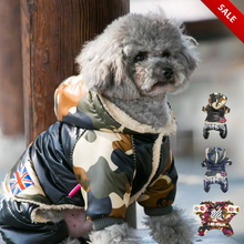 Load image into Gallery viewer, Waterproof Pet Warm Camo Coat