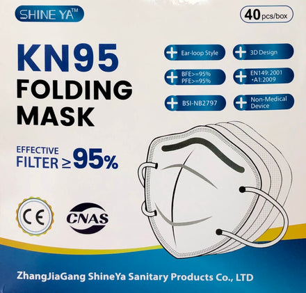 Disposable KN95 Mask - Box of 40