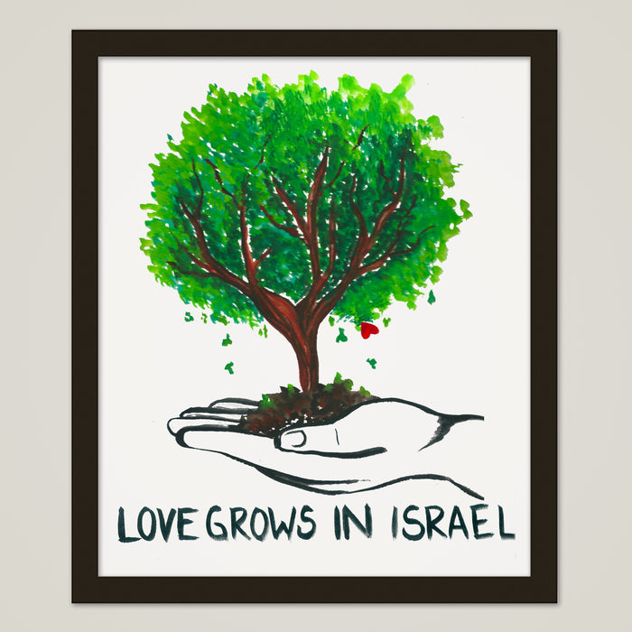 Love Grows in Israel Framed Print