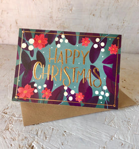 Sugar Plum Gold foil Christmas card