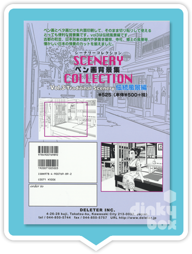 Deleter Scenery Collection Vol.3 (Back Cover)