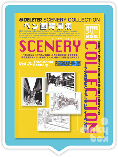 Deleter Scenery Collection Vol.3