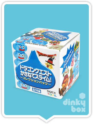 "OPEN BOX Square-Enix Dragon Quest Stacking Slime : 1"" Blue King Sliime Mascot Charm (complete with all original packaging) - moosedinky"