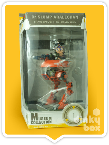 "Dr Slump Museum Collection No.1 : 4"" Arale Chan Mecha Walker (Super hard to find - MIB)"