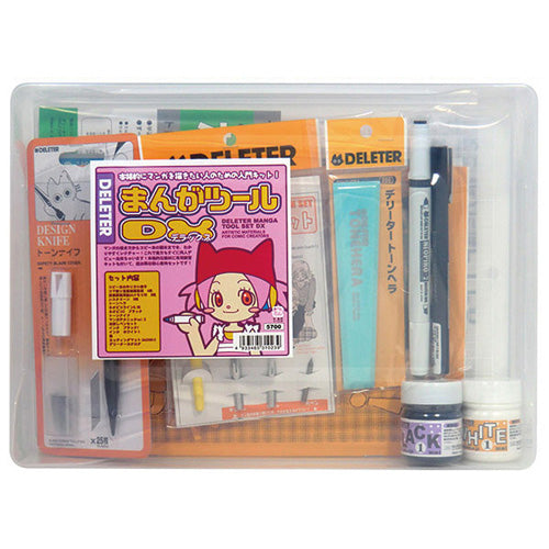 Deleter Manga Tool Kit DX : For those aged 18 years and above ONLY (contains design knife and blades)+ FREE POSTAGE - moosedinky