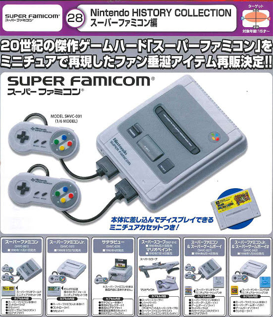 Nintendo Super Famicom collectable mini consoles available from dinkybox UK