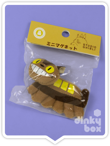 "HEADER BAGGED Sun Arrow x Studio Ghibli : 1"" Studio Ghibli My Neighbour Totoro Cat Bus Magnet, very cute and ideal for holding your favourite pic to your frindge - moosedinky"