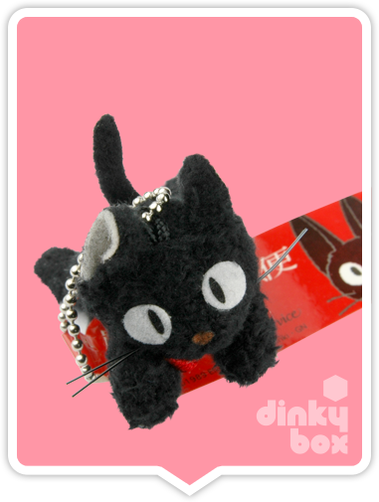 "LOOSE PLUSH Sun Arrow x Studio Ghibli : 2"" KiKi's Delivery Service, laying JiJi mini figure charm/keychain - moosedinky"