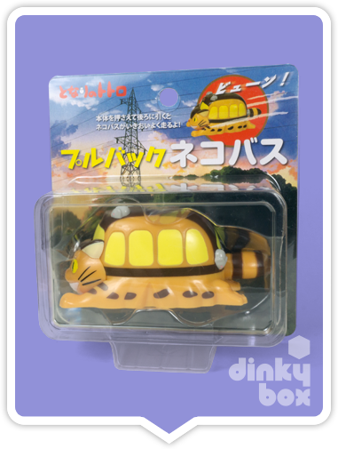 "BLISTER CARDED Sun Arrow x Studio Ghibli : 4"" My Neighbour Totoro Pull Back & Go Cat Bus mechanical figure (Japanese packaging with Japanese text) + FREE POSTAGE - dinkybox"