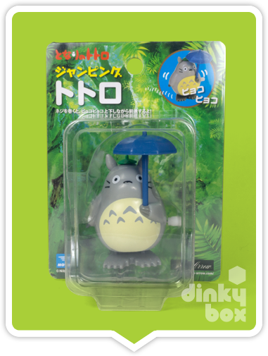"BLISTER CARDED Sun Arrow x Studio Ghibli : 4"" Jumping Totoro white knob wind-up (wkw) mechanical figure (Japanese packaging with Japanese text) + FREE POSTAGE - dinkybox"