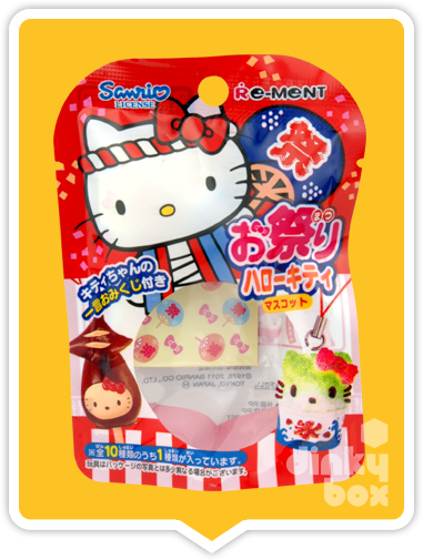 "OPEN PACKAGE Re-ment Hello Kitty Collectable Festival Charms : 1"" Fish Bat Charm (complete with all original packaging minus the candy) 15yrs+ - moosedinky"