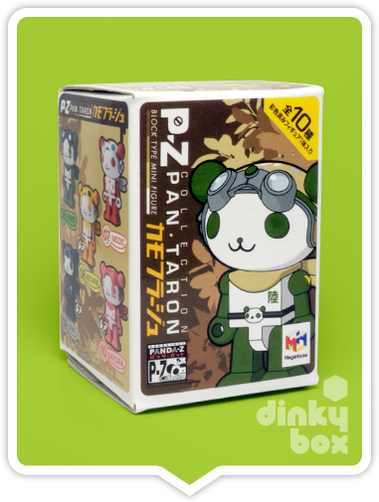 "OPEN BOX Megahouse Panda-Z Pan Taron : 3"" Sand 04 mini figure (complete with all original packaging) - moosedinky"