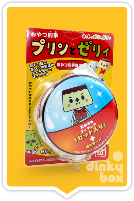 Devilrobots x Bandai Japan Snack Detective Pudding & Jelly