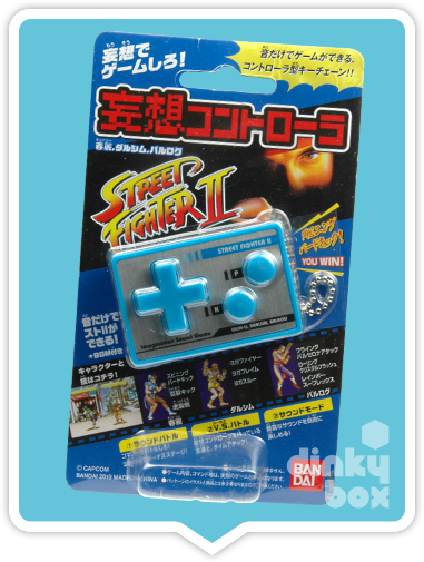 "CARDED Bandai (Japan) Imagination Game Sound Keychain : 3"" Street Fighter II (contains a small battery) 15yrs+ - moosedinky"