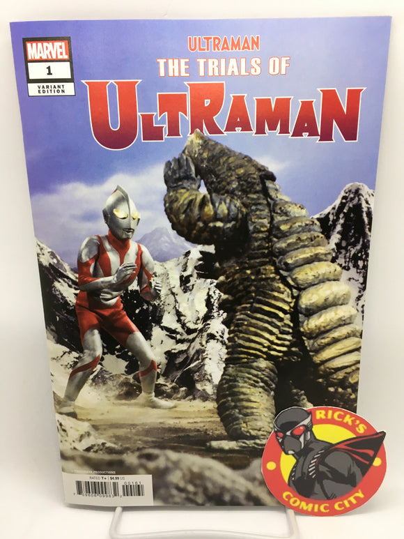 Trials of Ultraman (2021) #1 (of 5) TV Photo Variant