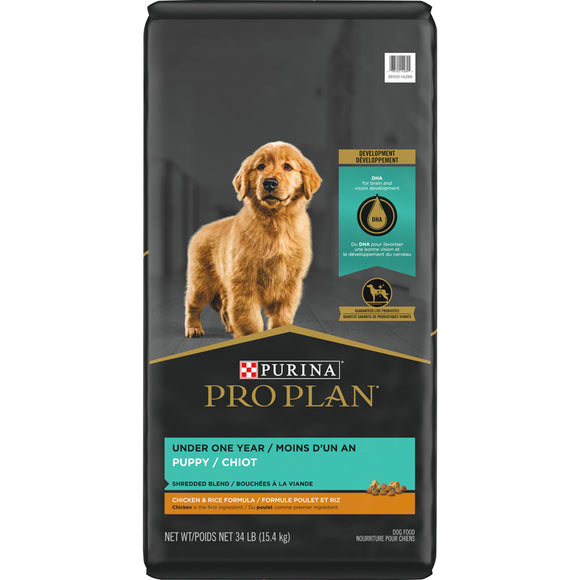 Purina Pro Plan Savor Puppy Shredded Blend Chicken & Rice Formula Dry Dog Food