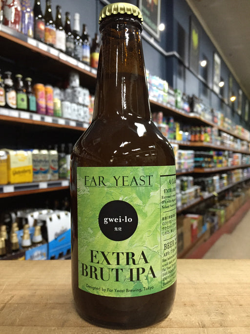 Far Yeast Extra Brut IPA 330ml