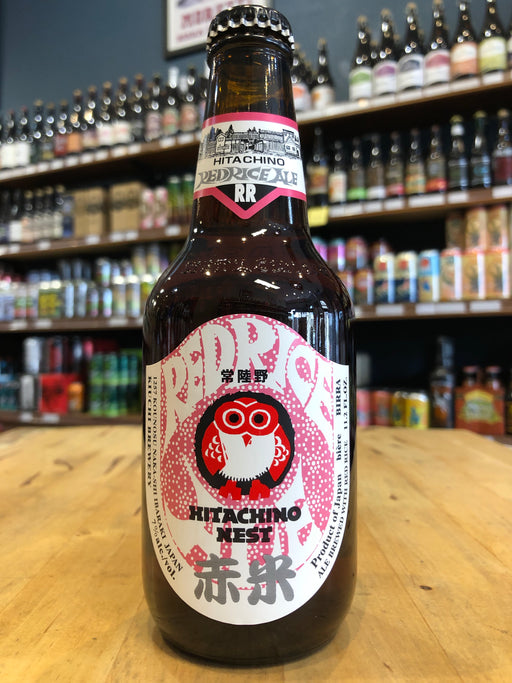 Hitachino Nest Red Rice Ale 330ml