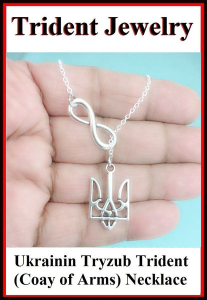 Ukrainin TRYZUB TRIDENT (Coat of Arms) Silver Charm Necklace Lariat Style.