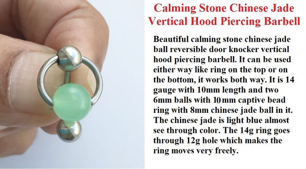 Claming Stone Chinese Jade VCH Barbell Door Knocker.