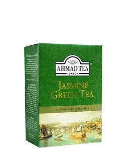 Jasmine Green Tea - 250g Loose Leaf