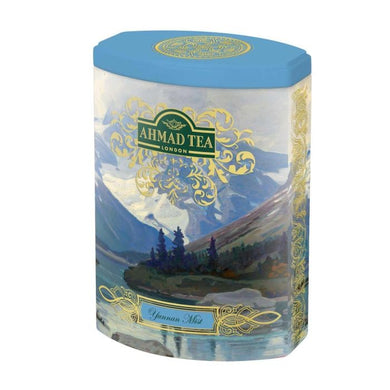 Yunnan Mist 100g Loose Leaf Fine Tea Collection