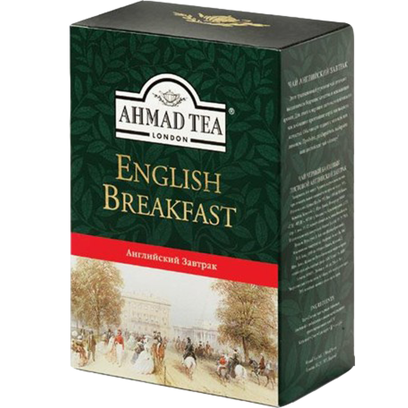 English Breakfast Tea - 500g Loose Leaf