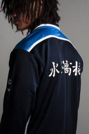 90's Blue/White Japanese Champion Sweater