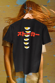 Hot Egg T-Shirt