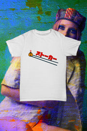 Sutoka Kids T-Shirt