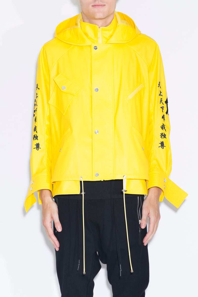 ANGEL CHEN Windbreaker