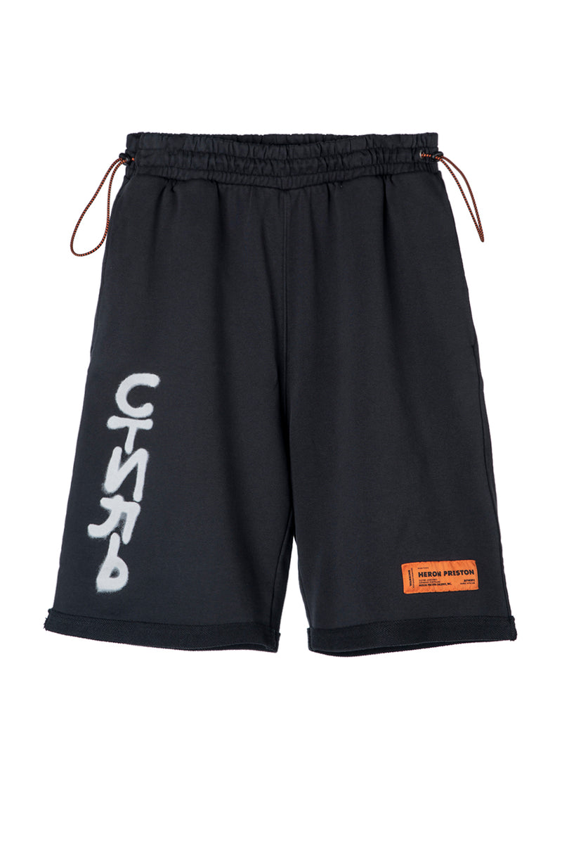 HERON PRESTON FLEECE SHORTS CTNMB SPRAY VER SAND WHITE SHORT