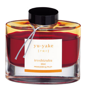 "Yu-Yake ""Sunset"" - Iroshizuku Ink by Pilot"