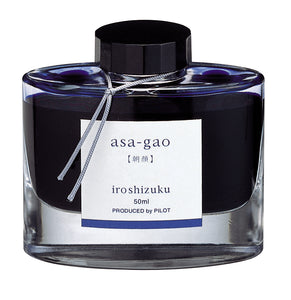 "Asa-Gao ""Morning Glory"" - Iroshizuku Ink by Pilot"