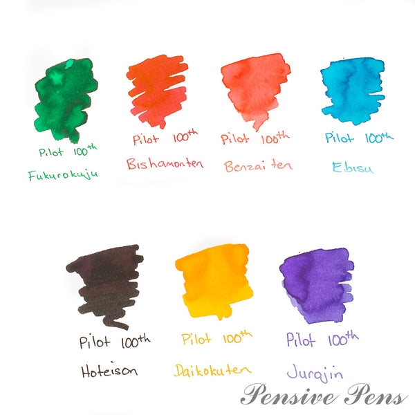 Pilot 100 Year Limited Edition Ink - Seven Gods - All 7 Colours