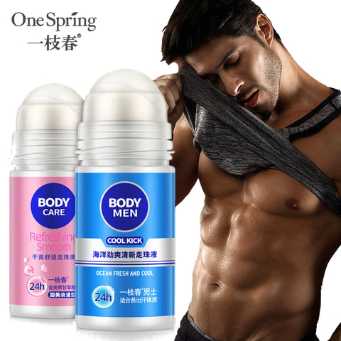 High Long Lasting Stick Men Antiperspirant Deodorant Underarm Sweat,Perfumes and Fragrances for Women Remove Body Odor,Foot Odor