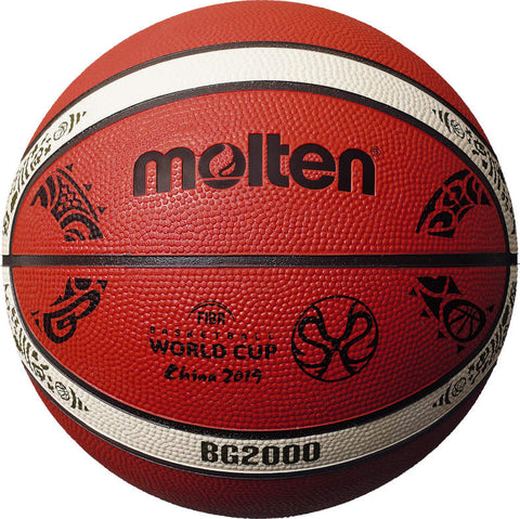 BG2000 Series Basketball - World Cup Rubber Replica Basketball