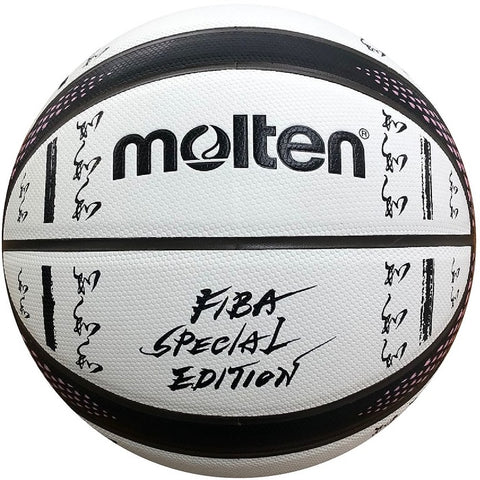 BG3700 Series Basketball - FIBA Special Edition