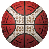 BG3800 Series Basketball - FIBA Special Edition