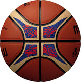 BGMX Series Basketball - World Cup Qualifier Replica