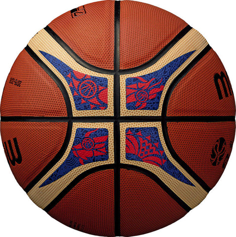 GMX Series Basketball - World Cup Qualifier Replica