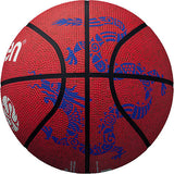 FIBA World Cup Rubber Basketball - Red
