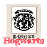 Selo sem alça de metal - Harry Potter - New Hot Hogwarts
